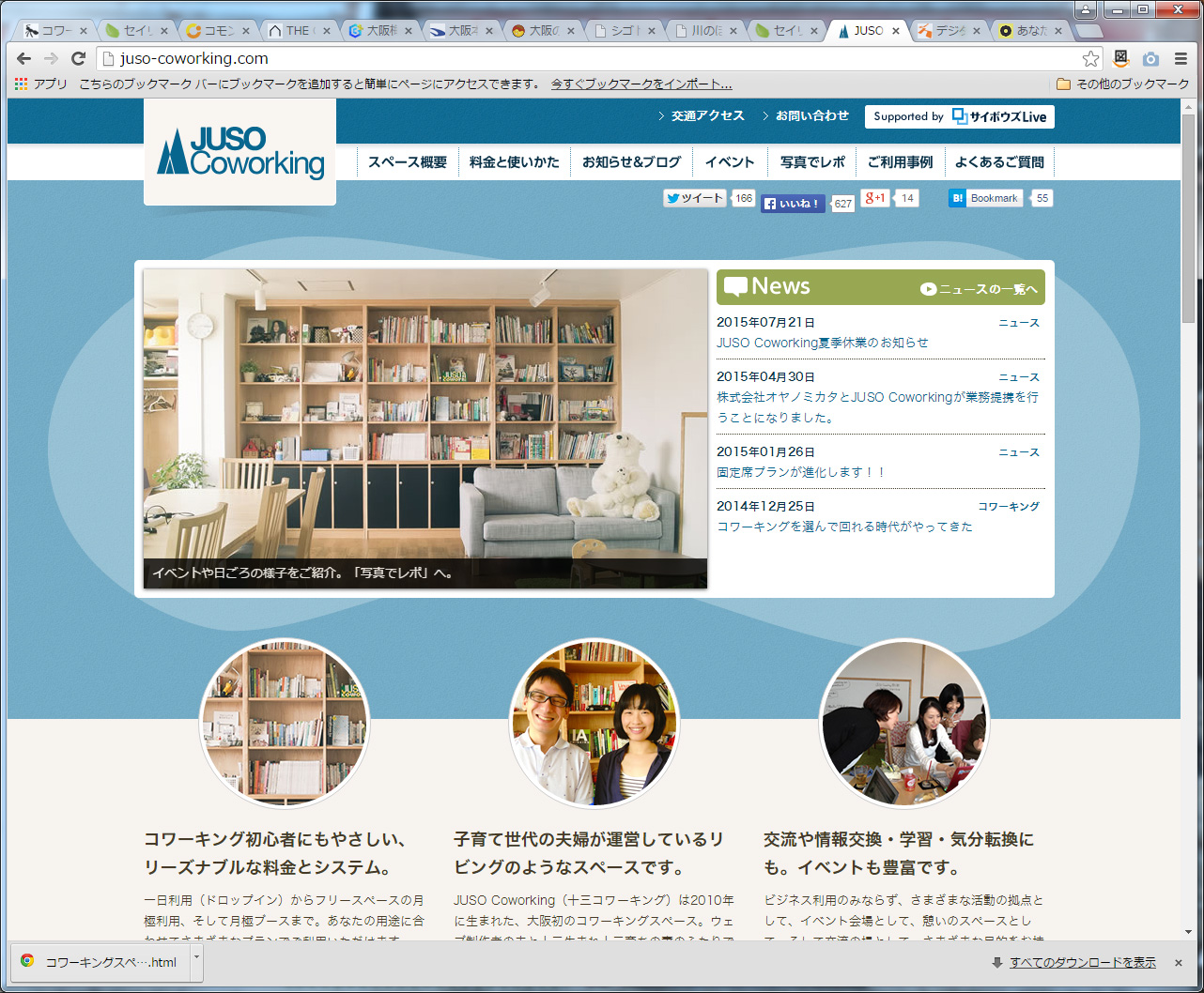Juso-Coworking